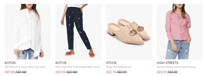 أزياء نسائية للبيع في سيفي